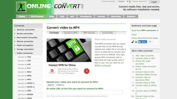 7 Best Free and Professional MPEG to MP4 Converter Software