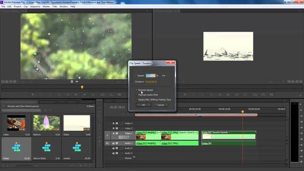 Adobe Premiere