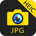 HEIC to JPG PNG Converter