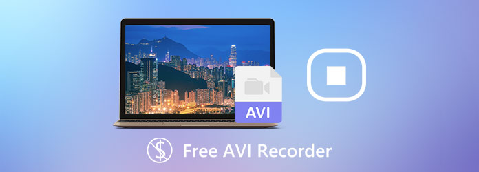 Free AVI Recorder