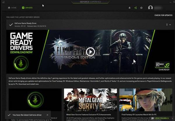 Geforce Experience Record Gameplay
