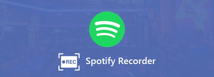 Spotify Recorder