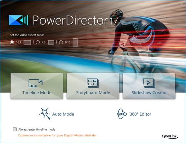 PowerDirectorin